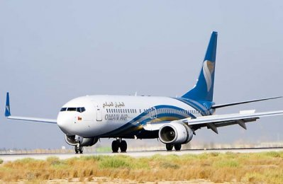 Oman Air to launch daily flights to Istanbul