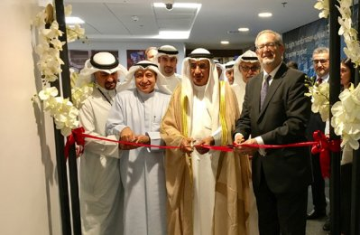 GE Power opens Monitoring & Diagnostics Center in Kuwait