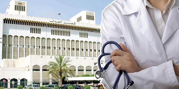 Three Arab doctors jailed over negligence