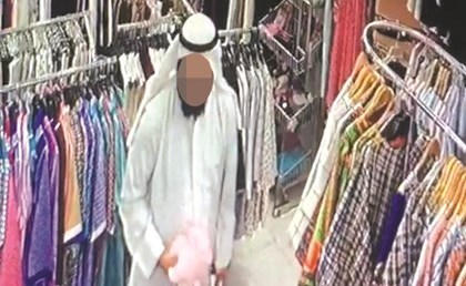 Police investigate scam caught on CCTV footage