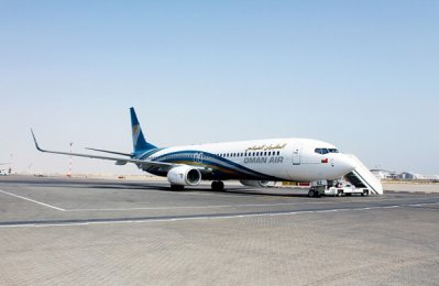 Oman Air opens reservation for Moscow service