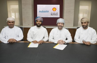 Shell Oman expands CIS project with Mubashir