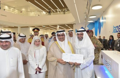 Jazeera Airways unveils new dedicated passenger terminal