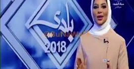 VIDEO: Kuwaiti TV presenter suspended after calling colleague 'handsome' live on air