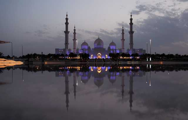 Middle East News: Beautiful photos of Ramadan from around the world