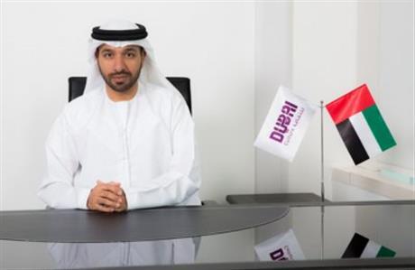Dubai Culture receives ISO certification