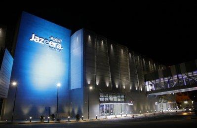 New Jazeera Airways terminal starts operations tomorrow