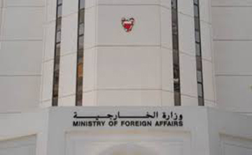 Bahrain condemns Baghdad's Shula district bombing