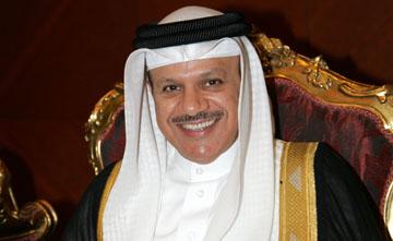 GCC founding anniversary celebrated