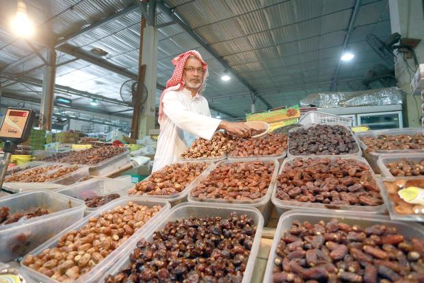 Ramadan in Focus-Dates