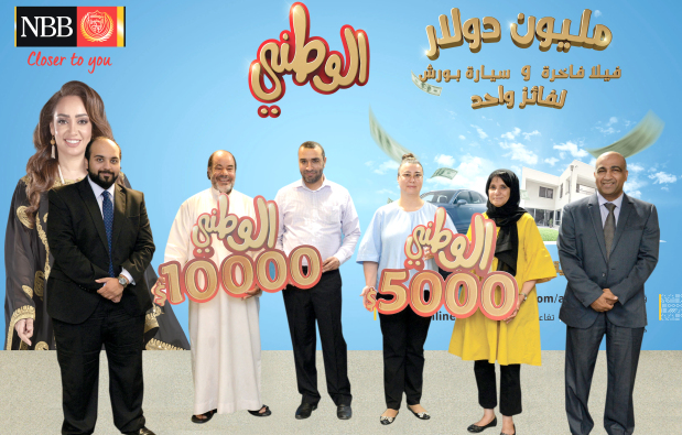 <p>Fifteen winners of the National Bank of Bahrain's (NBB) Alwatani savings scheme prize draw for April collectively received a total of $100,000. Five winners won $10,000 each while 10 winners took home $5,000 each. Customers now have the opportunity to win bigger prizes such as monthly cash in addition to the Dream Prize comprising $1 million cash, a luxury villa and a Porsche SUV. To qualify, customers must maintain a minimum balance of BD50 in their Alwatani savings account. At the presentation are, some of the winners with NBB retail banking sales manager Fouad Al Alawi, right, and acting sales manager Yousif Ebrahim, left.</p>