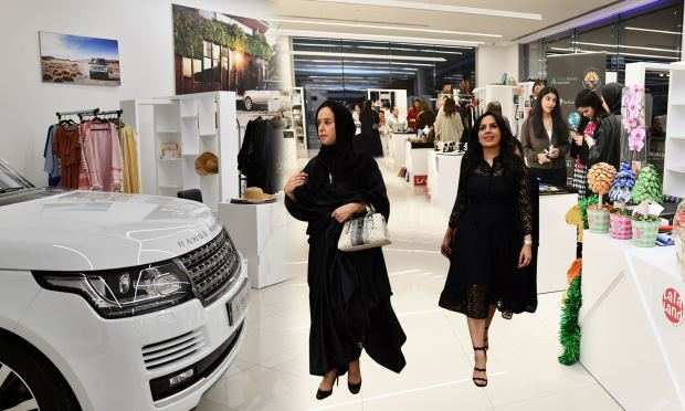 <p><em>Shaikha Hessa at the event</em></p> <p>An exclusive networking event for female entrepreneurs and businesswomen in Bahrain, followed by a ghabga, was held by Euro Motors at its premises in Sitra under the patronage of Injaz Bahrain executive director Shaikha Hessa bint Khalifa Al Khalifa.</p> <div>Euro Motors Jaguar Land Rover general manager Stephen Lay thanked Shaikha Hessa and also hailed businesswomen's efforts.</div> <div></div> <p><em><br /></em></p>