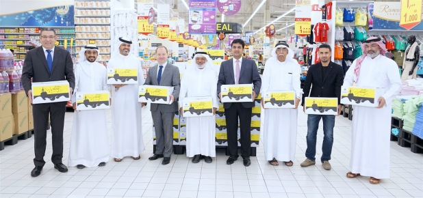 <p><em>Carrefour Bahrain marketing and sourcing general manager Ghassan Jaroudi, left, country manager Jerome Akel, fourth from left, and Bahrain Mall manager Abhishek Shrivastava, sixth from left, with representatives of the various organisations</em></p> <p>A total of 300 Ramadan gift baskets were given out to several charitable organisations by Carrefour Bahrain and Bahrain Mall.</p> <div>The two organisations came together to provide gift baskets to Al Sanabel Orphan Care Society, Muharraq Social Welfare Centre for the Elderly and the Royal Charity Organisation. Each basket contained a variety of essentials such as flour, cooking oil, pasta, oats, salt, sugar and more.</div>