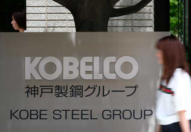 Kobe Steel HQ raided over data tampering