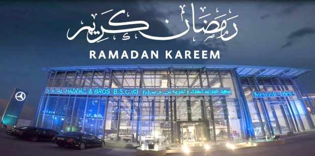 Exciting Ramadan deals on Mercedes-Benz cars