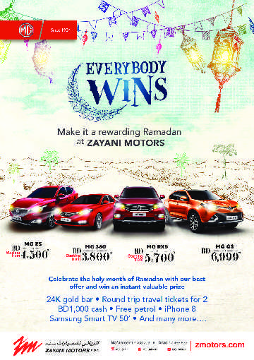 Zayani Motors lines up exciting prizes for MG customers