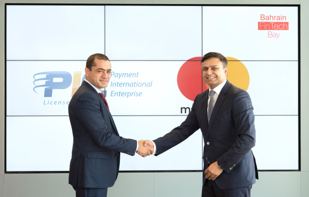 Key Mastercard licence for PIE