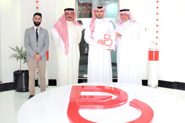 <p><em>At the presentation are, from left, Mr Al Musawi, Mr Al Ali, Dr Al Khalifa and Dr Al Mannai.</em></p> <p>Batelco donated BD3,000 to the Bahrain Down Syndrome Society.</p> <div>Batelco cyber and corporate security general manager Dr Khalid Al Khalifa presented the cheque to society president Dr Mohammed Al Mannai in the presence of the society treasurer Ahmed Al Ali and Batelco public relations manager Kumail Al Musawi.</div> <p><em><br /></em></p>