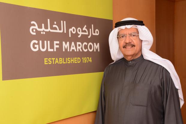 GDN is here to stay, says Khamis Al Muqla