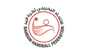 Bahrain set for handball clash in Seoul