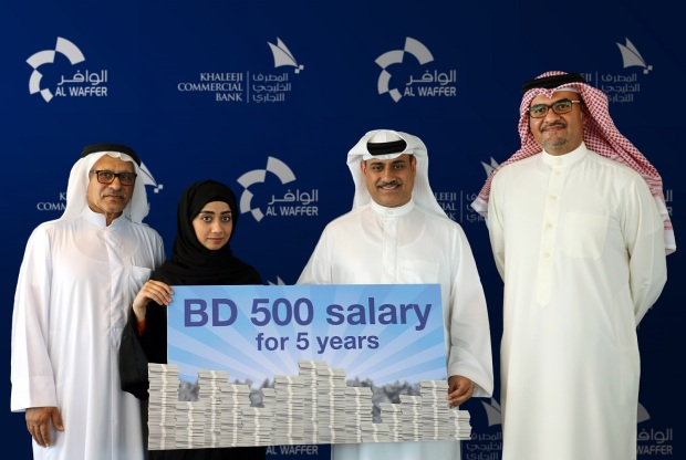 <p><em>Mr Sater, second from right, presenting Ms Eman with her prize</em></p><p><em><br></em></p><p>EMAN Mohammed Al Arab has won a monthly salary of BD500 for five years, as part of the Fifth Al Waffer Grand Prize,organisedby the Khaleeji Commercial Bank (KHCB).</p><p>Thirty other winners received BD500 each for the May draw which was conducted under the supervision of a representative from the Industry, CommerceandTourism Ministry.</p><p>Assistant general manager of retail banking Mazen Sater handed over the grand prize at the bank's headquarters at the Bahrain Financial Harbour.</p><p>The next grand prize will be BD50,000 cash.</p><p>Every deposit of BD25 doubles chances of winning.</p><p>Draws for Al Waffer prizes will continue throughout the year, concluding this year's edition by granting one of the bank's customers BD100,000 in cash and a monthly salary of BD1,000 for 10 years.</p><p><em><br></em></p>