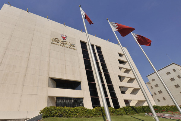 Bahrain raises rate