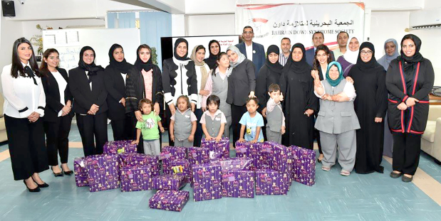 <p><em>Members of the GPIC Ladies Working Committee during their visit to the Down Syndrome Care Centre</em></p><p>Members of the Gulf Petrochemical Industries Company (GPIC) Ladies Working Committee visited the Down Syndrome Care Centre to share the joy of Eid with the families.</p><p>Company president Dr Abdulrahman Jawahery thanked the committee chairperson and members for the humanitarian initiative, which, he said reflected a spirit of giving and love of others.</p><p>He said they are always keen to extend a helping hand and assist all sections of society in the country.</p><p>The director of the centre Dr Abdulkarim Al Mannai expressed his thanks and appreciation to GPIC for their gesture, which made the children and their parents very happy.</p><p><em><br></em></p>