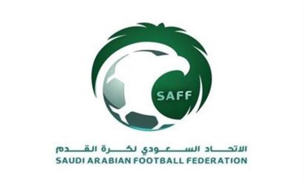 Saudi Football Federation files complaint against bein sports