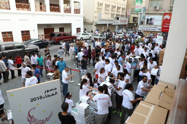 Ramadan aid benefits 70,000 people in the last five years