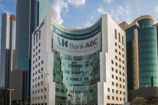 CBB approves bank's market making deal