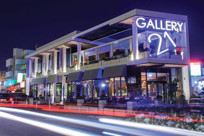 Music and fashion on Gallery 21 menu