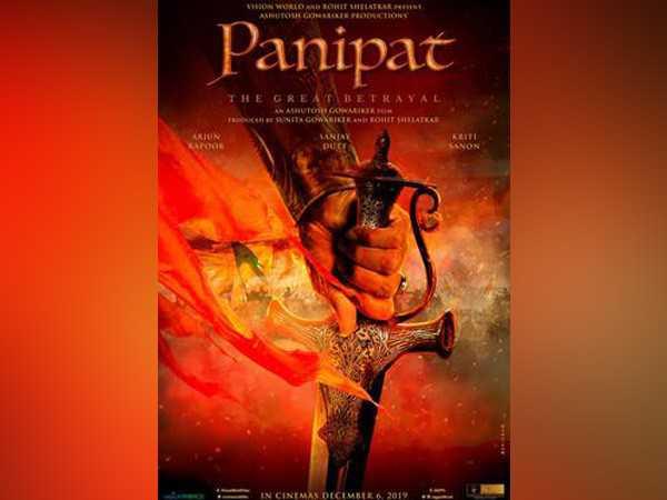 'Panipat' shooting to kick-start this November