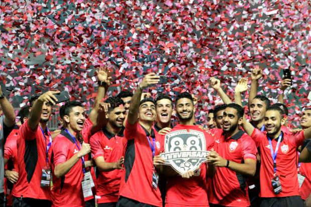 Bahrain set for Myanmar event