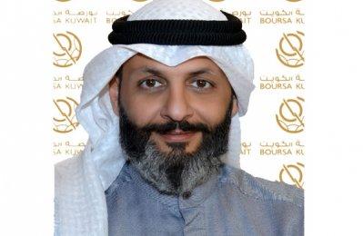 Boursa Kuwait eyes MSCI emerging markets status