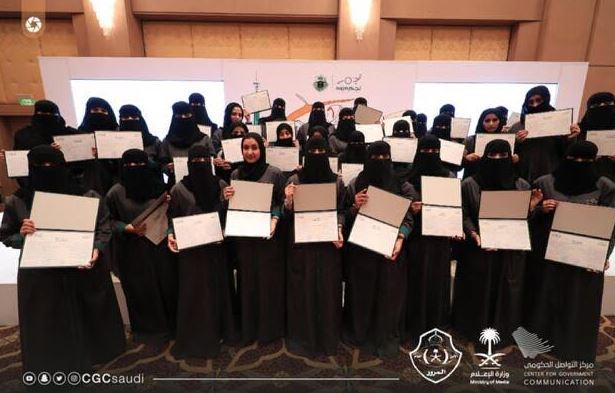 40 female traffic accident investigators graduate