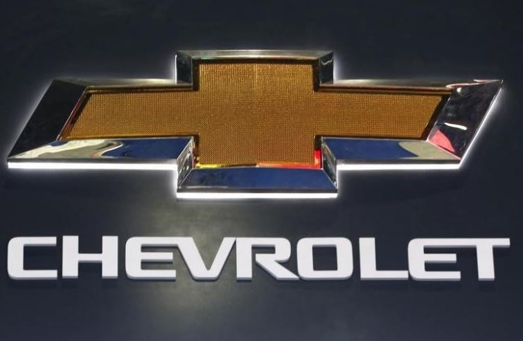 Chevrolet Arabia's Twitter account fell victim to an offensive 'cyber act'