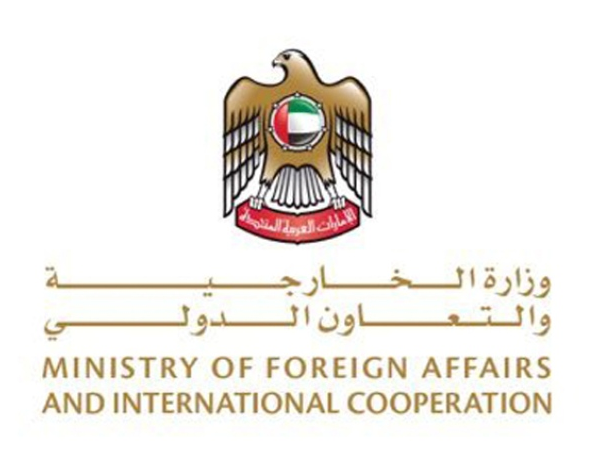Ministry monitoring cases of UAE families being denied entry into Georgia