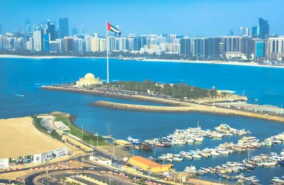 UAE growth to pick up on gains in non-oil sector