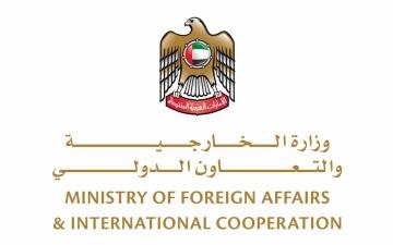 Alleged mistreatment of Emiratis at Georgia airport denied