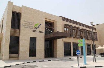 Ashghal completes building QU health centre