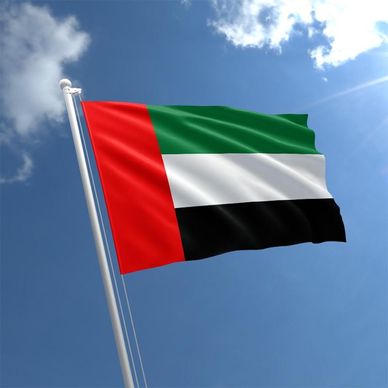 UAE freezes accounts of nine Iranians on terror blacklist