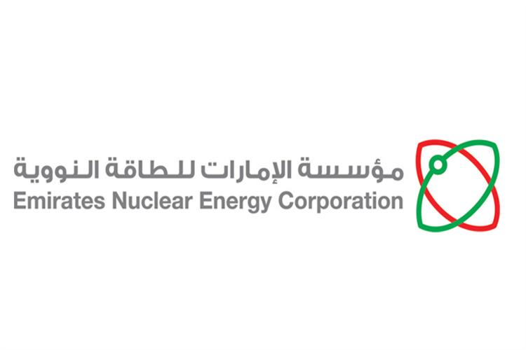 UAE nuclear reactor to 'come online in late 2019 or early 2020'