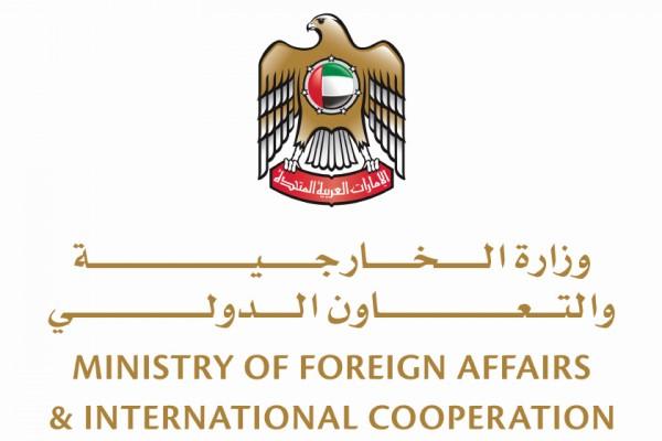 UAE 'has not taken any measures to deport Qataris'