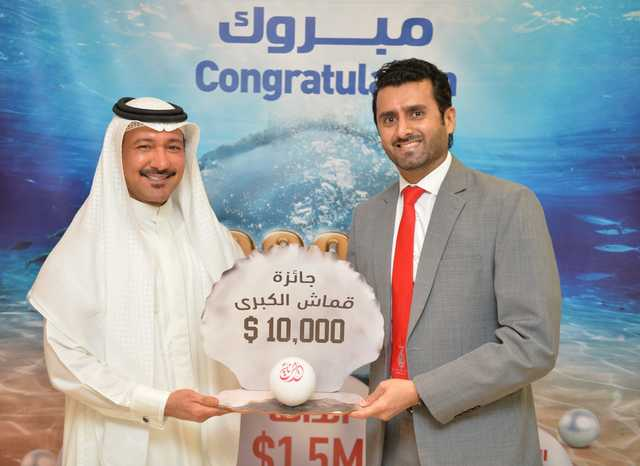 Photo Gallery: Fadhel Mohamed Al Bado has won the 'Gmash' monthly prize of $10,000