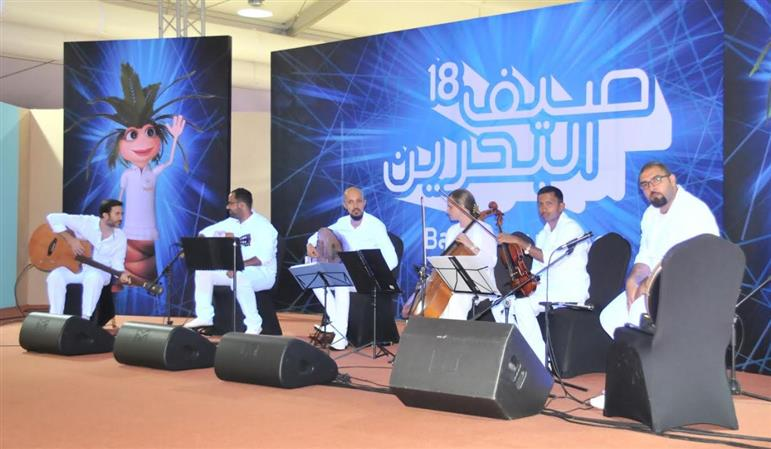 Photo Gallery: The band Musicians Without Borders performed as part of Bahrain Summer Festival