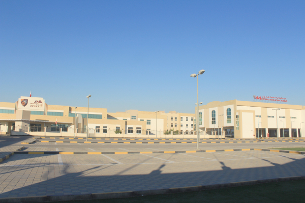 AMAISB leads the way in quality education