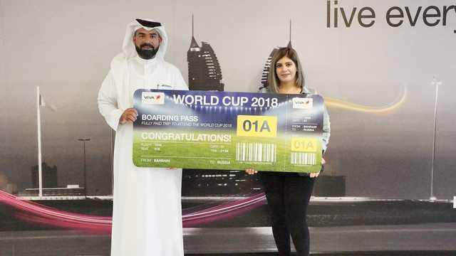 <p>Two football fans were awarded all-expenses paid, three-day trips to Russia and match tickets to watch the 2018 Fifa World Cup live, for taking part in a VIVA Bahrain World Cup social media engagement competition. Alia Atiyani won a match ticket to the Round of 16 game between Colombia and England along with flight tickets, hotel accommodation and a cash prize, while Mohammed Jassim Sabt was chosen as the second winner and won tickets to a semi-final game. Above, VIVA Bahrain public relations manager Jamal Al Sayed, left, presents Ms Al Atiyani with her gift.</p>
