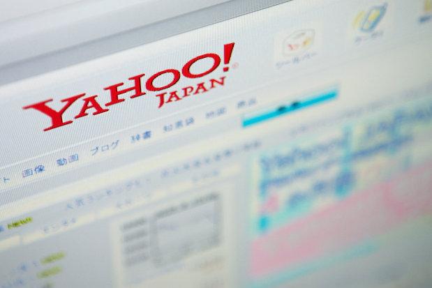 SoftBank tightens grip on Yahoo Japan via $2 billion deal with Altaba