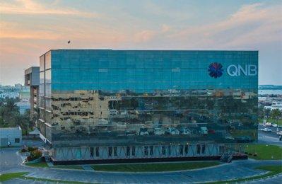 QNB H1 net profit up 7pc to $1.9bn