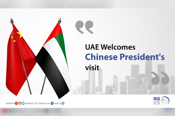 Chinese President set to visit the UAE